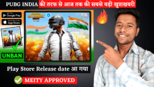 pubg mobile india release on play store confirmed   how to download pubg mobile indian version  indian pubg mobile release date in india