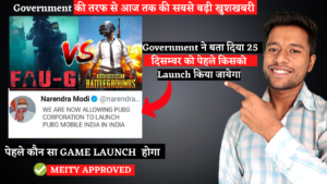 first game release in india fauji release vs pubg mobile india | pubg mobile latest news | fauji release date latest news | pubg mobile india new news after ban in india