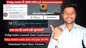 Pubg mobile india latest official news