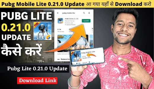 how to update pubg mobile lite 0.21.0