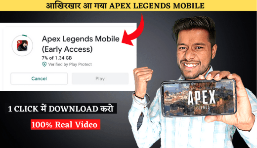 how to download apex legends mobile